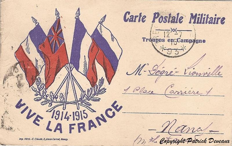 Carte-Postale-militaire1_GF