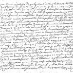 lettre Jean MALINGRE Paris 1715