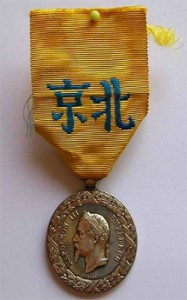 Napoléon III Médaille campagne de Chine